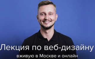 Данил фимушкин курсы