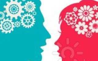 Курсы про отношения