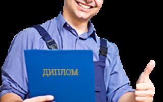 Бесплатные курсы по ремонту бытовой техники