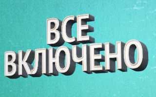 Интернет маркетинг обучение пермь