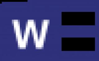 Курсы word онлайн