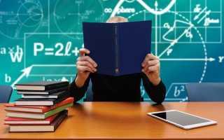 Онлайн курсы по физике егэ бесплатно