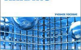 Лучшие книги про управление проектами