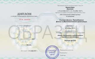 Курсы агрономов в москве
