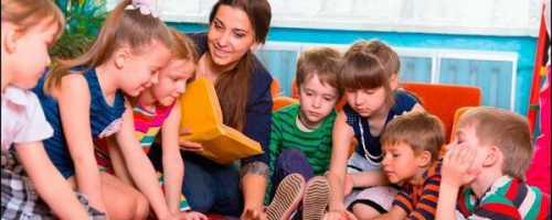 Переобучение на воспитателя детского сада