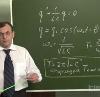 Электромагнитные колебания 11 класс видео