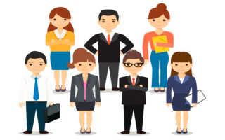 Групповое собеседование менеджеров по продажам