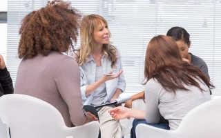 Психолог в социальной сфере обучение