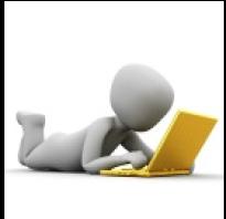 Онлайн обучение закупки
