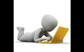 Онлайн курс по госзакупкам