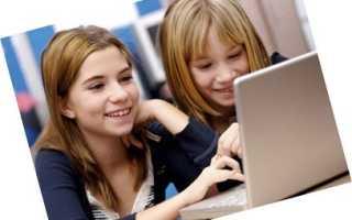 Уроки английского языка 7 класс бесплатно онлайн