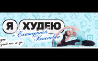Екатерина кононова видео